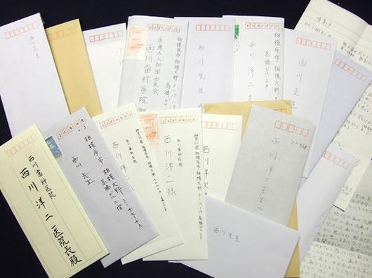 患者さんからの感謝のお手紙の画像